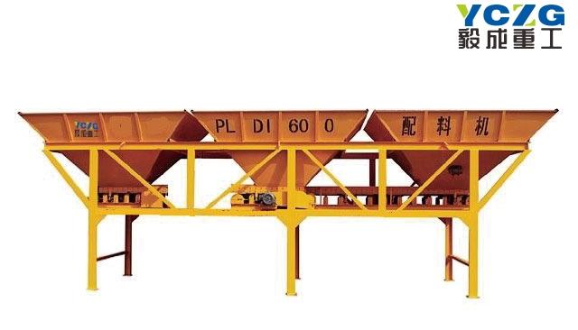 PLD1600混凝土配料机