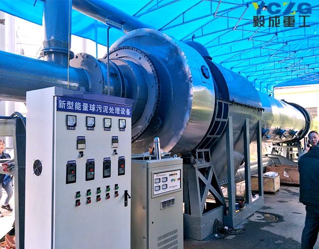 污泥热解炭化处理设备